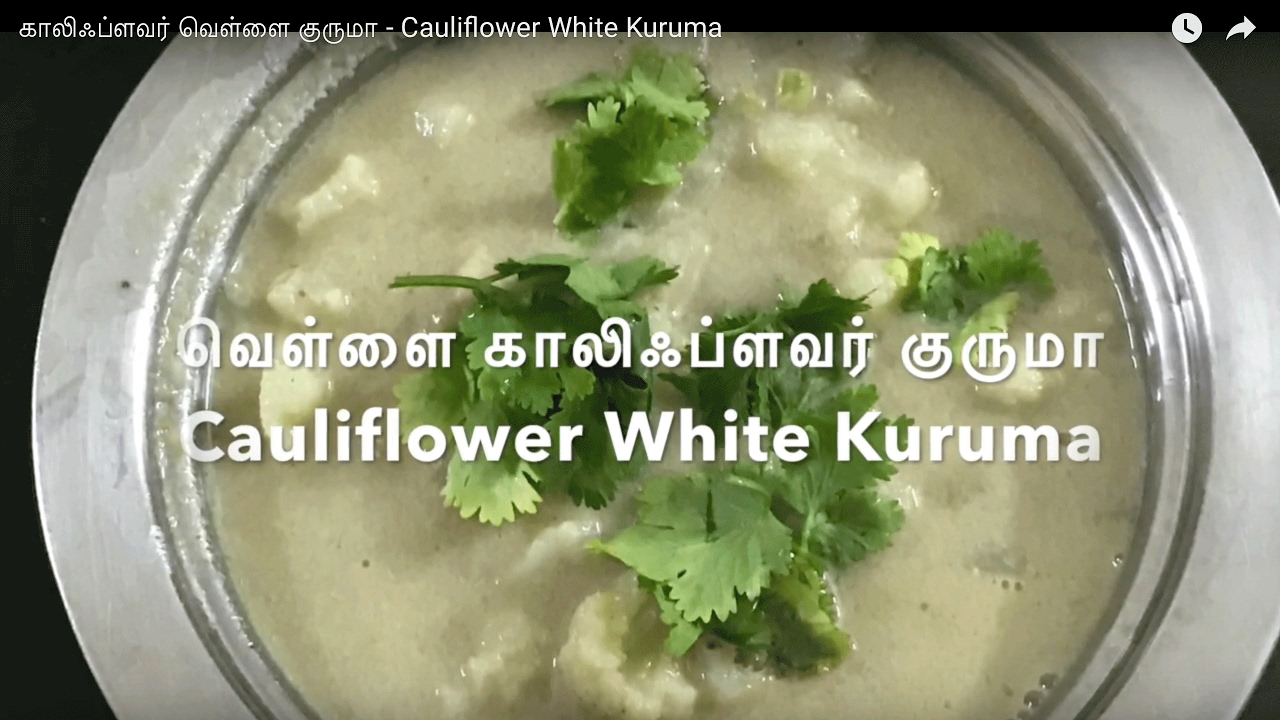 Cauliflower Kuruma
